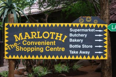 Marlothi Shopping Centre
